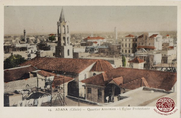 The Armenian Quarter of Adana