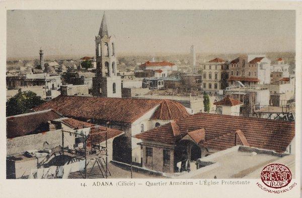 The Armenian Quarter of Adana