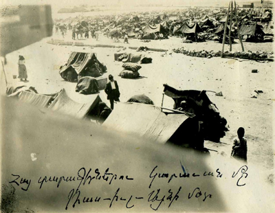 Armenian tent camp at Ras al-Ain circa 1916